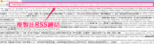 Bing新聞-RSS訂閱-3
