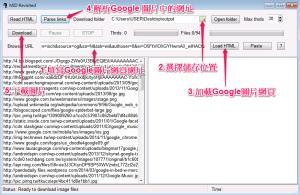 Multi-Image-Downloader2-操作說明