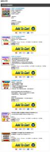 零成本-網路行銷與賺錢(線上學習網)-課程清單