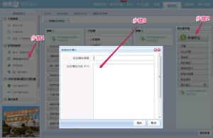 Pixnet-嵌入彈出訊息語法