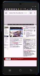 傳統網站架構-3-手機版