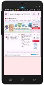 傳統網站架構-4-手機版