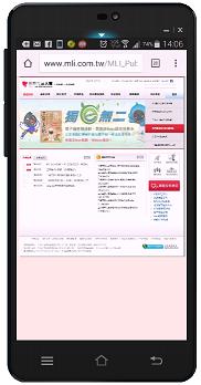 傳統網站2-手機顯示(點圖可預覽)
