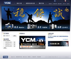 傳統網站1-電腦顯示(點圖可預覽)