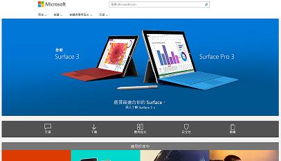 微軟-自適應網站-縮圖