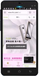 htc自適應網頁-手機板