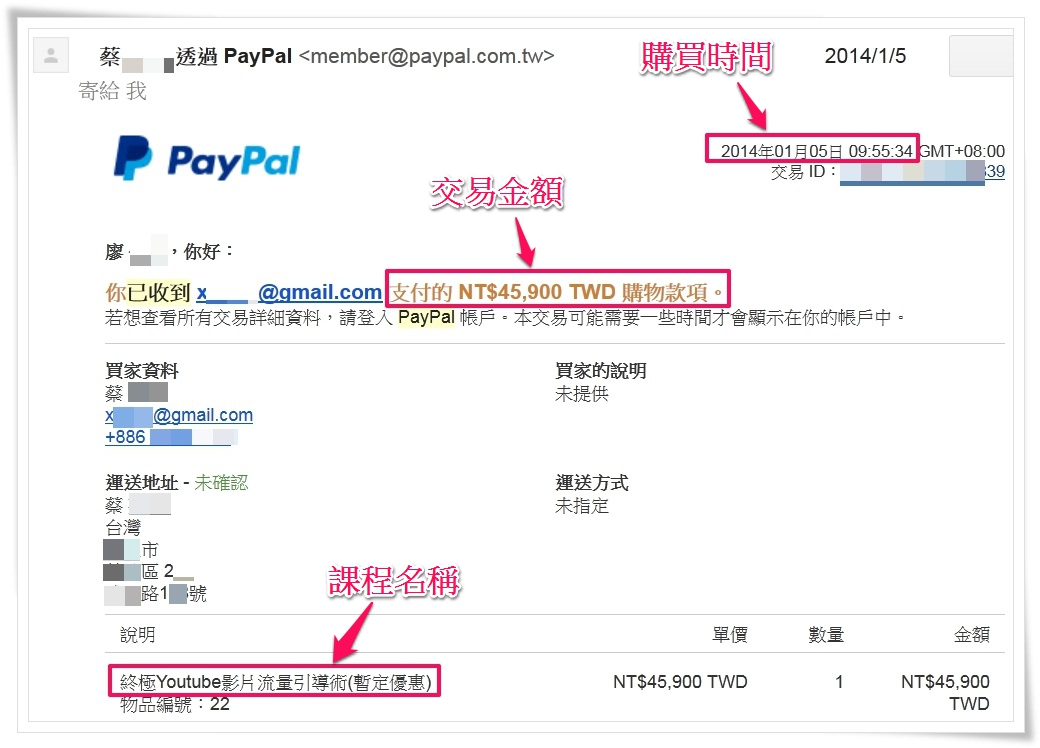 youtube-pay-2 (2)