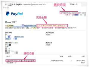 youtube-pay-3 (2)