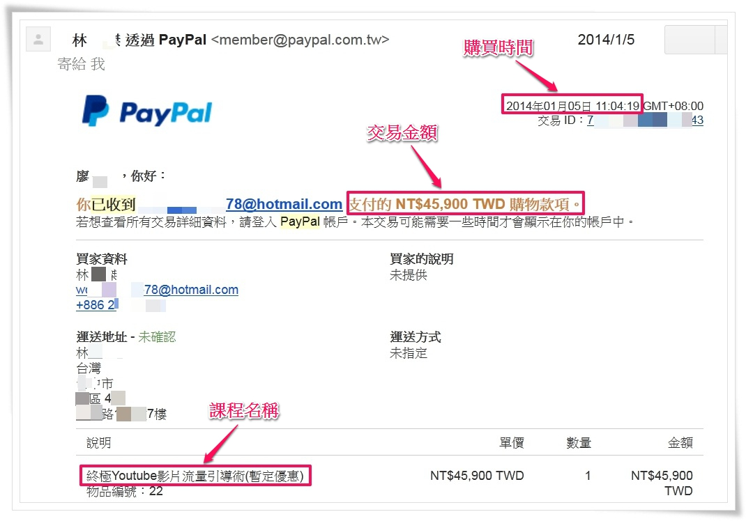 youtube-pay-4 (2)
