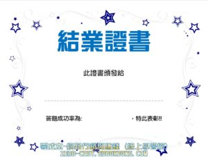 Certificate of completion - 3 template -2