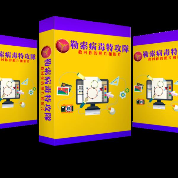 evd-ebook-cover-3d